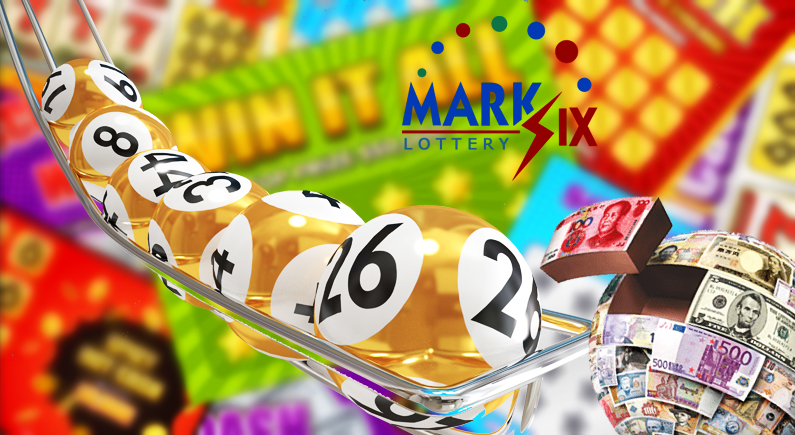 Mark six Lottery Result